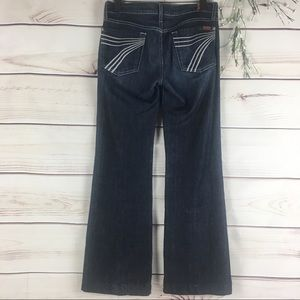 7 For All Mankind Dojo Flare Leg Jeans Size 27